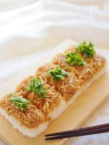 切り干し大根の押し寿司
