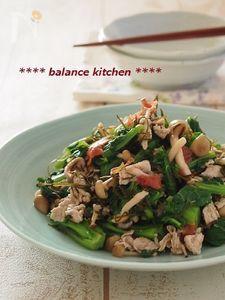10分!豚肉と菜の花の梅昆布サラダ