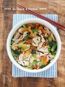 【作り置き】豚肉と緑黄色野菜の梅こんぶ和え