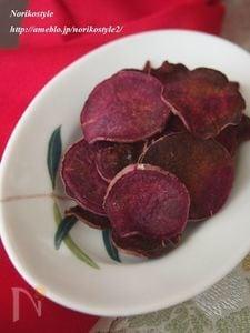 紫芋のおつまみスパイスチップス