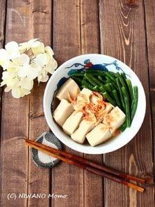 高野豆腐と十六ささげ(いんげん)の海老だし含め煮