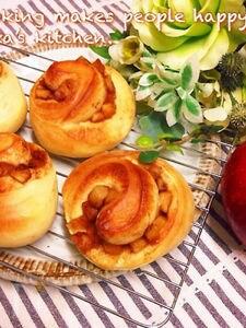アップルシナモンロール♡きめ細かなお気に入りのパン生地で♪