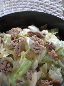 タバスコ!好き好きモリモリ肉野菜