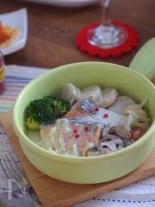 鮭と里芋のフリカッセ