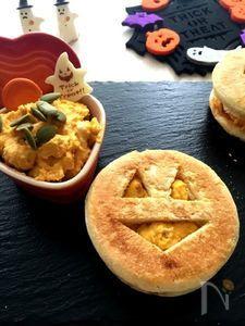 マスカルポーネとかぼちゃのパテ