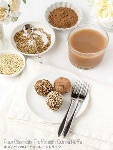 キヌアパフのローチョコレートトリュフ