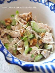 ミルキードレde鶏胸肉の胡桃セロリサラダ