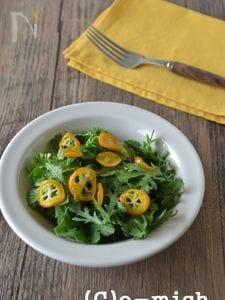 春菊と金柑のサラダ