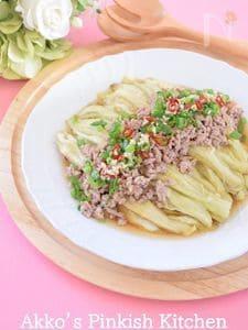 焼きナスと豚ひき肉のアジアンサラダ ベトナム料理