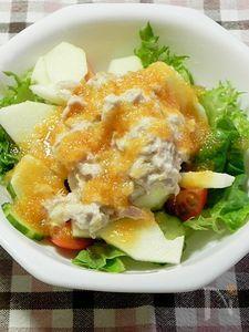 にんじんのすりおろしサラダ