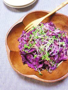 塩もみ紫キャベツとレーズンのサラダ