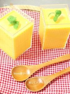 卵不使用まぜるだけ~♪かぼちゃプリン