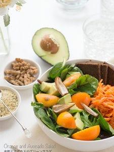 金柑とアボカドのグリーンサラダ