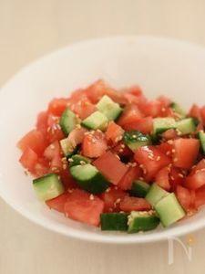 きゅうとトマトのコロコロサラダ