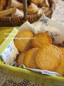 赤ワインに合うココナッツスパイスクッキー