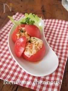 丸ごとトマトのリゾット