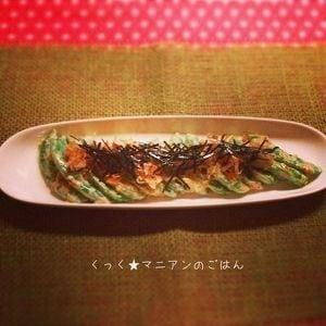 スナップえんどうの胡麻マヨネーズサラダ