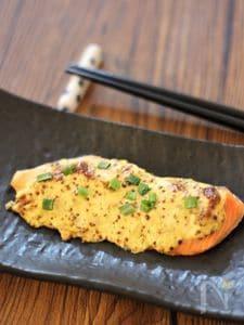 鮭のマヨマスタード焼き