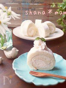 卵白だけで♪ホワイトチョコの純白ロール♪