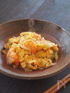 えびと卵の炒め物