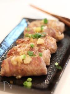 生麩の豚巻き~うま塩ダレ~