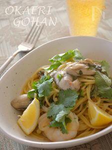 牡蠣と香菜のエスニックパスタ