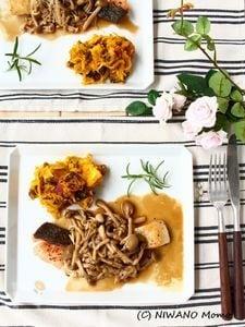 秋鮭のムニエル きのこバルサミコソース