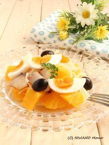 アンダルシア風オレンジのサラダ Remojón