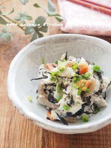 リメイク!ひじきと里芋の和風ポテサラ