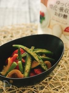 【適糖生活レシピ】レンジで超簡単❣️〜夏野菜の胡麻味噌あえ〜