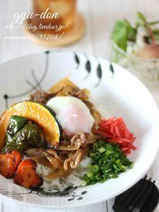 【基本の和食】牛丼。