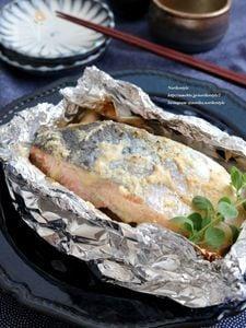 鮭のヨーグルト味噌ホイル焼き