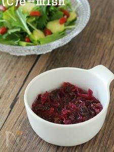 【乳酸発酵キャベツ】レーズンと紫キャベツのドレッシング