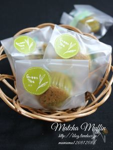 甘納豆のミニマフィン・抹茶風味
