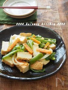 時短!厚揚げと野菜のガーリック味噌野菜炒め