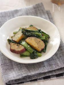 にんにく風味♪小松菜とさつまいもの蒸し焼きごま和え