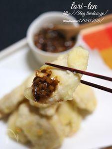 鶏むね肉の天ぷら・香味ソース。