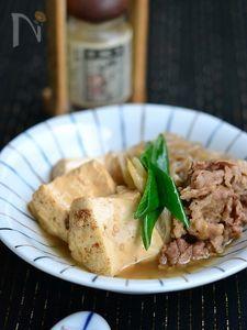 牛肉豆腐【作り置き】