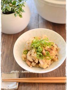 【バーミキュラ】鶏肉と里芋の炊き込みご飯