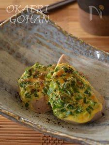 鮪の黄身韮ソース焼き