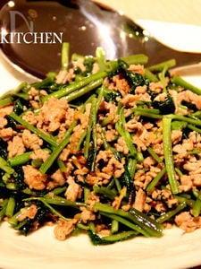 空芯菜と豚ミンチの炒めもの
