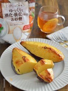 おおきなスイートポテト。丸ごとサツマイモ!秋のスイーツ♪