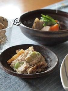空豆と香ばしお揚げの白和え