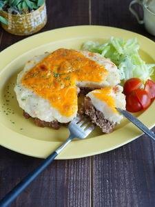 ポテサラバーグのチーズ焼き