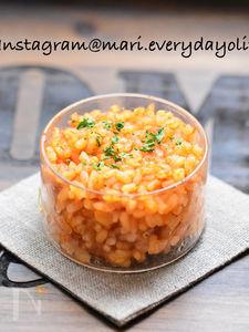 作り置きスープとトマトジュースで美味♪我が家の即席リゾット