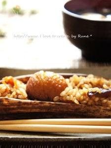 栗入り中華風のちまき(玄米もち米)
