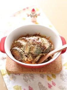 アボカド味噌のチーズ焼き