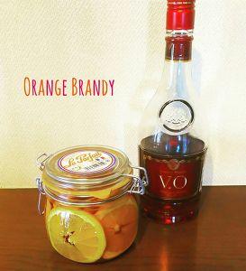 自家製♪オレンジブランデー