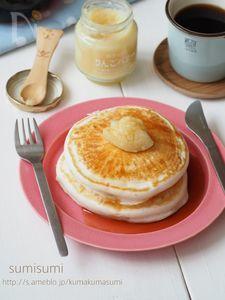 米粉のふんわりパンケーキ