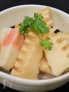 筍と生麩の煮物
